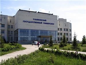 Представление школы на всероссийский конкурс
